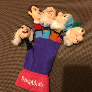 ディズニー(Disney)の白雪姫のキャラクター指人形(ぬいぐるみ/人形)