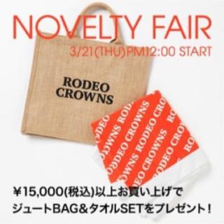 ロデオクラウンズワイドボウル(RODEO CROWNS WIDE BOWL)のロデオクラウンズワイドボウル ノベルティ(その他)