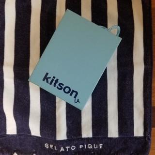 キットソン(KITSON)のKitson 時計ケース(腕時計)
