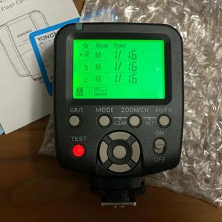 YN560-TX ワイヤレストランスミッター(ストロボ/照明)