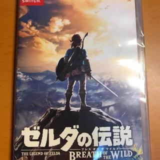 Nintendo Switch - ゼルダの伝説 新品 未開封