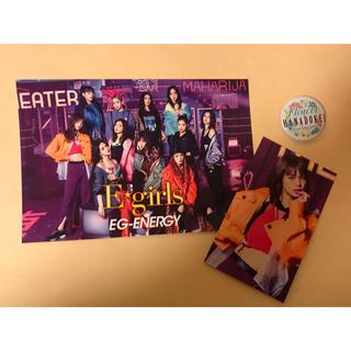 イーガールズ(E-girls)のEG-ENERGY 佐藤晴美  トレカ ミュージックカード(ミュージシャン)