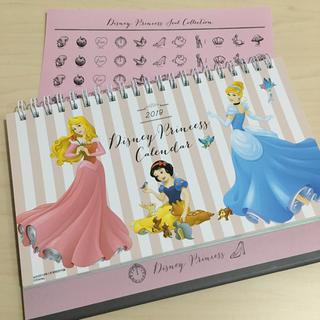ディズニー(Disney)のデスクカレンダー(カレンダー/スケジュール)
