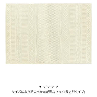 ウニコ(unico)のunico loom  ALAN KNIT(アランニット) タフテッドラグ(ラグ)
