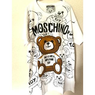 ナルシス(Narcissus)の熊さんT shirt☆white ver☆一点のみ(Tシャツ(半袖/袖なし))