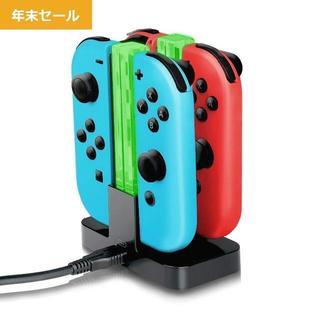 JoyCon 充電器 充電 スタンド コントローラー 充電器 【4 ¥2,69