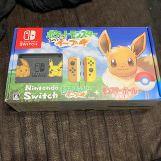 Nintendo Switch - 任天堂スイッチ ポケモンイーブイ