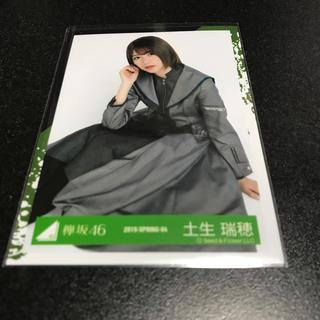 ケヤキザカフォーティーシックス(欅坂46(けやき坂46))の土生瑞穂 欅坂46 生写真(アイドルグッズ)