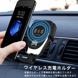 ワイヤレス充電器【新品】(その他)