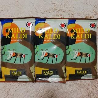 カルディ(KALDI)の【新品】コーヒー豆☆マイルドカルディ200g×3パック(コーヒー)