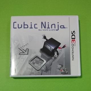 ニンテンドー3DS - Cubic Ninja キュービック ニンジャ