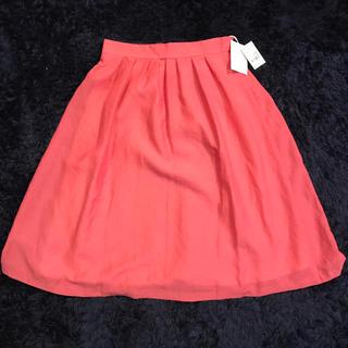 ティアンエクート(TIENS ecoute)のTIENS ecoute スパンボイルフレア スカート ピンク Sサイズ(ひざ丈スカート)