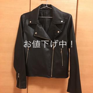 ジーユー(GU)のGU WOMEN フェイクレザー バイカーブルゾン Mサイズ 値下げ中(ライダースジャケット)