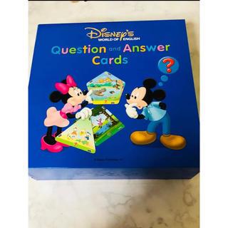 ディズニー(Disney)のDWE ディズニー英語 ディズニーイングリッシュ Q&Aカード トークアロング(知育玩具)