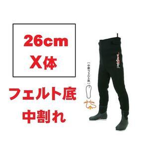 サイズ:26cm X体 中割れ スリムウェーダー 鮎釣り   新品!!(ウエア)