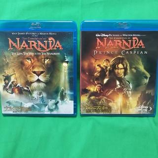 ディズニー(Disney)のナルニア国物語 ブルーレイ 第1章 第2章(外国映画)