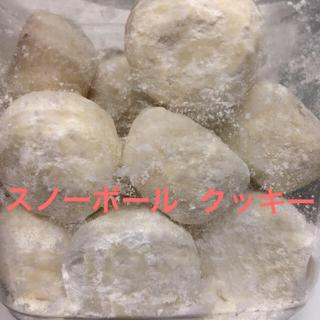 カルディ(KALDI)の外国 おかし 外国 お菓子 お土産 カルディ コストコ アメリカ (菓子/デザート)