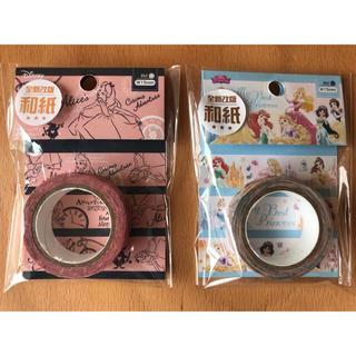 ディズニー(Disney)の【ディズニー】台湾製マステ「不思議の国のアリス」と「ディズニープリンセス」セット(テープ/マスキングテープ)