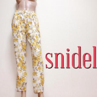 snidel - 超足長♪スナイデル キレカジ スタイルタッグパンツ♡ジルスチュアート ザラ