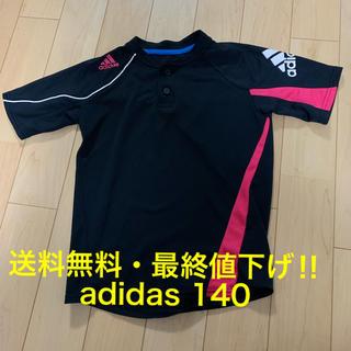 アディダス(adidas)の【送料無料・最終値下げ】アディダス 140  シャツ(その他)