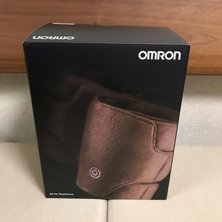 オムロン(OMRON)のオムロン レッグマッサージャー  新品未使用(フットケア)