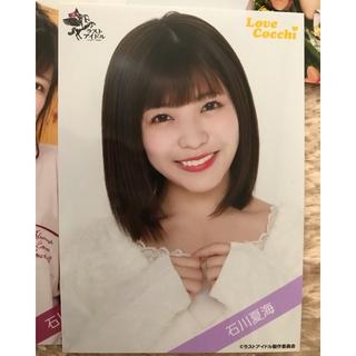 ★元Love Cocchi 石川夏海 私服風 春コーデ ヨリ(アイドルグッズ)