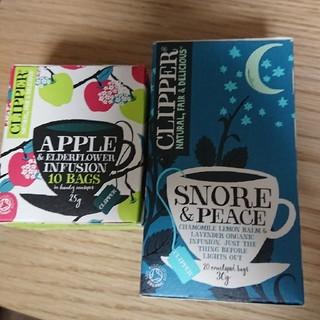ルピシア(LUPICIA)のクリッパー  オーガニックハーブティー2種セット(茶)