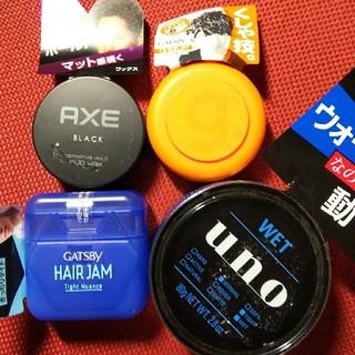 ウーノ(UNO)の新品・未開封「整髪剤 UNO・ギャッツビー 等4個セット」★(ヘアワックス/ヘアクリーム)