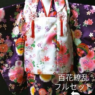 紫・百花繚乱♡3歳七五三被布セット♡(和服/着物)