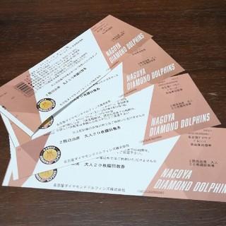 名古屋ダイヤモンドドルフィンズチケット2枚(バスケットボール)
