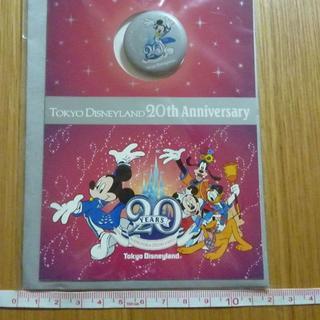 ディズニー(Disney)のディズニーリゾート 20周年 缶バッチ付きグリーティングカード 未開封(その他)