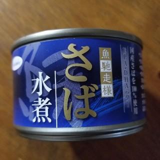 サバ缶 缶詰め ダイエット インスタ(缶詰/瓶詰)