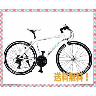 SPEAR(スペア)クロスバイク 700c アルミフレーム シマノ 21段変速