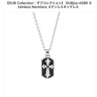 ダブコレクション(DUB Collection)の 【新品】DUB collection ネックレス 十字架(ネックレス)