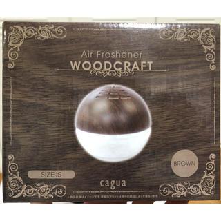 AIR FRESHENER 空気清浄機 WOODCRAFT(S)(空気清浄器)