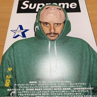 Supreme - supreme 本 雑誌 ムック