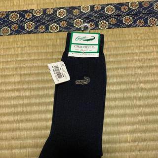 クロコダイル(Crocodile)のクロコダイル  新品 靴下(ソックス)