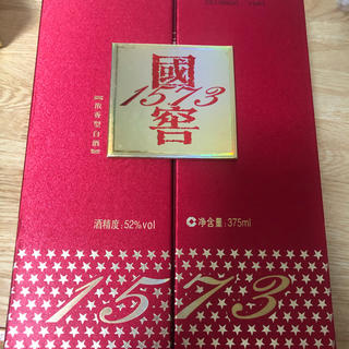 白酒 お酒 国窖 52度 新品(その他)