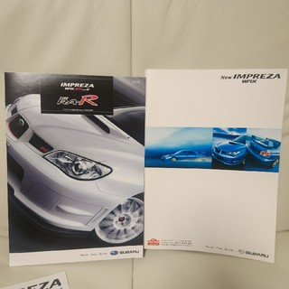 スバル(スバル)のインプレッサ WRX STI カタログ(カタログ/マニュアル)