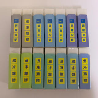 明光消しゴム14個セット(消しゴム/修正テープ)