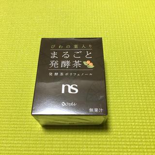 シャルレ(シャルレ)のまるごと発酵茶 シャルレ(健康茶)