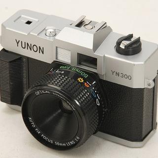 未使用保管品 トイカメラ YUNON YN300 1:6 F50mm(フィルムカメラ)