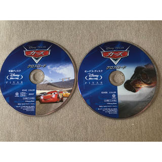 ディズニー(Disney)のカーズ クロスロード Blu-ray(キッズ/ファミリー)