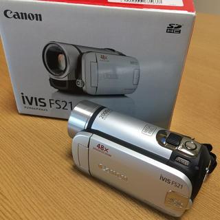 ソニー(SONY)のCanon iVIS  FS21 デジタルビデオカメラ SDカード(8GB)付き(ビデオカメラ)