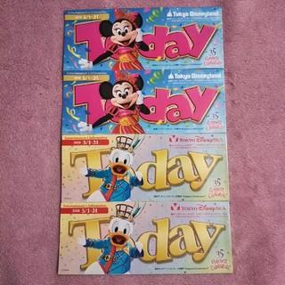 ディズニー(Disney)のディズニー トゥデイ TODAY 2018年5/1~31(印刷物)