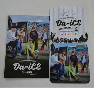 ダイス(DICE)のDa-iCEコースター ポストカード(ミュージシャン)