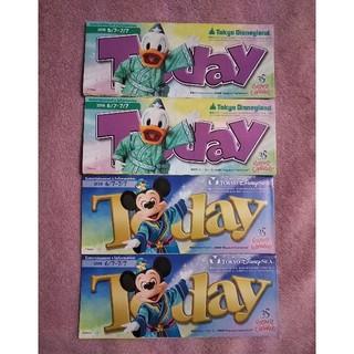 ディズニー(Disney)のディズニー トゥデイ TODAY 2018年6/7~7/7(印刷物)