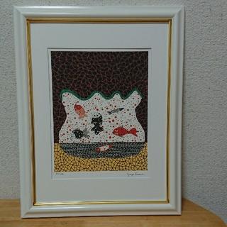 草間彌生  リトグラフ版画  『金魚鉢』