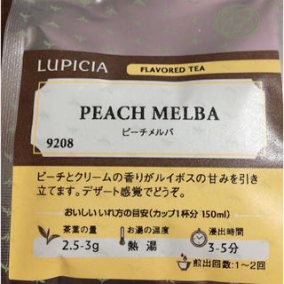 LUPICIA - LUPICIA ピーチ メルバ 620→550 値下げ!