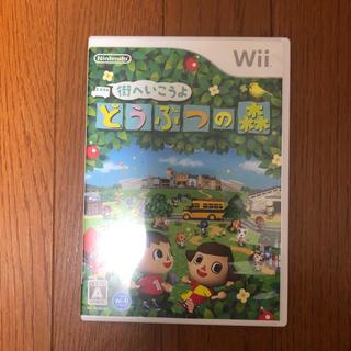 ウィー(Wii)の街へいこうよどうぶつの森(家庭用ゲームソフト)